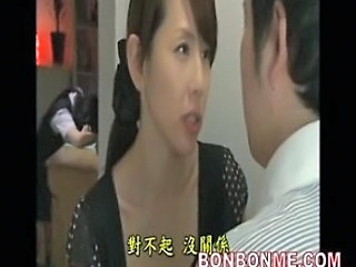 Asian Brunette Wife