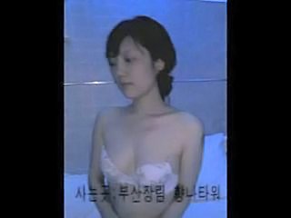 Korean Amateur Pretty GF Full Version