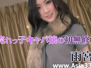 Amazing Asian Brunette Cute Japanese Teen