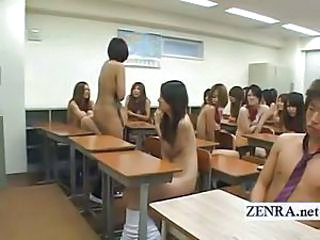 Amateur Japanese Nudist School