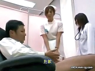 Japanese Nurse Teen Threesome Uniform