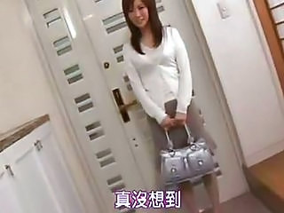 Amazing Asian Japanese Teen