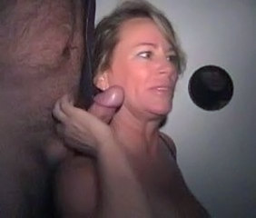 Amateur Gloryhole Strapon