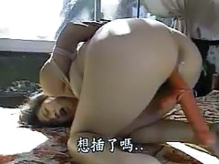 Bondage Japanese Mature Toy