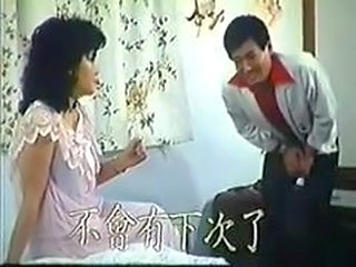 Asian Vintage Wife