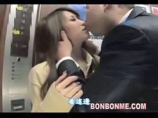 Asian Japanese Kissing Teen