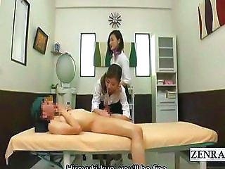 Asian Blowjob CFNM Japanese Massage