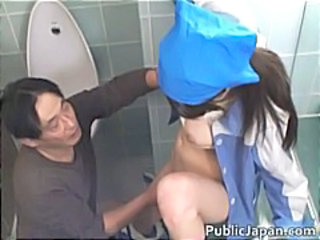Asian Daddy Japanese Public Toilet Uniform
