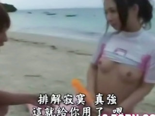 Asian Beach MILF Outdoor
