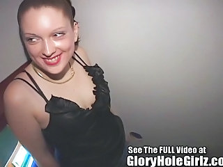 Amateur German Gloryhole