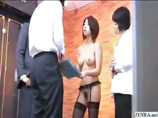 Asian Japanese MILF Public Secretary