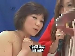 Asian Game Japanese MILF
