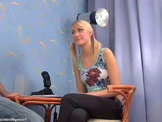 Casting Russian Teen