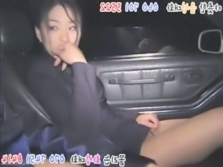 Amateur Asian Car Korean Teen