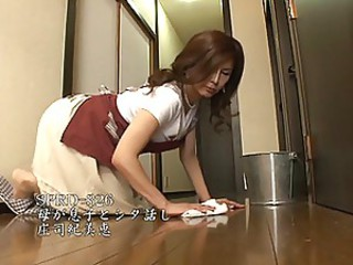 Asian Japanese Maid Mature MILF