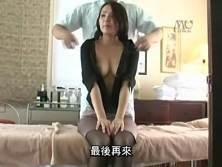 Asian Japanese Massage Mature