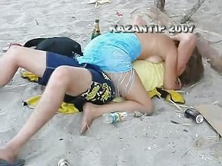 Amateur Beach Drunk Girlfriend Outdoor Public
