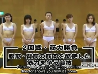 Subtitled group of Japanese athletes blowjob contest