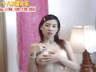 Amateur Asian Chinese Cute Solo Teen
