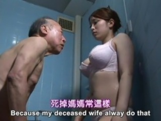 Asian Japanese Lingerie MILF Old and Young Showers