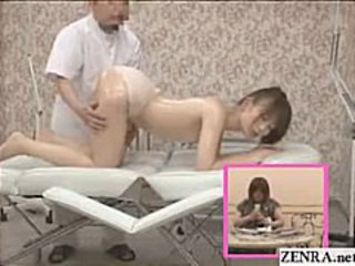 Asian Doggystyle Massage Panty