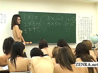Asian Japanese MILF Nudist School Student Teacher