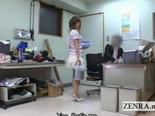 Subtitled weird CFNM Japanese penis washing in a office