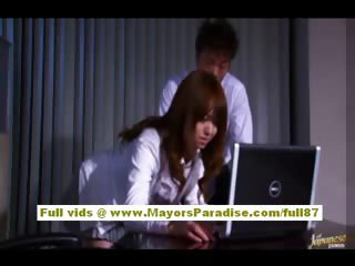 Asian Chinese MILF Office Secretary