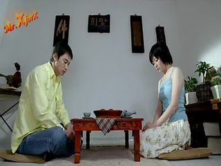 Asian Korean Wife