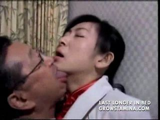 Asian Chinese Kissing MILF