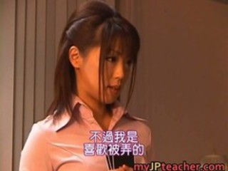 Asian Cute Japanese MILF Teacher