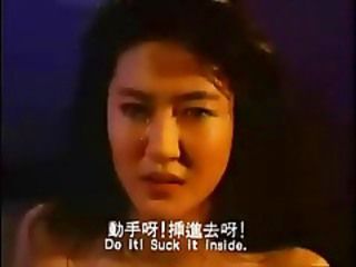 Asian Chinese Teen Vintage