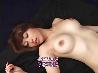 Asian Chinese Cute MILF