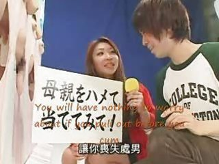 japanese mother gameshow part 4