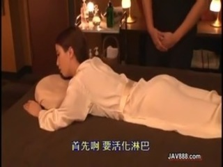 Amazing Asian Massage Teen